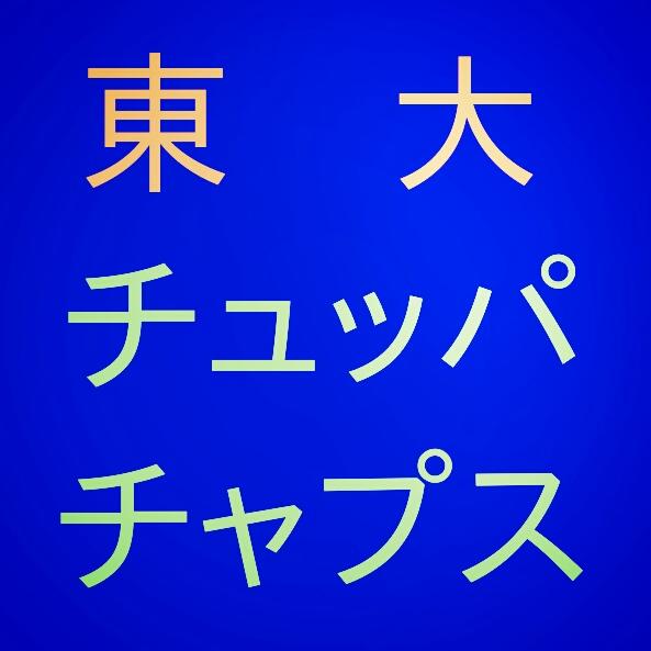 f:id:suganokei:20181217170704j:plain