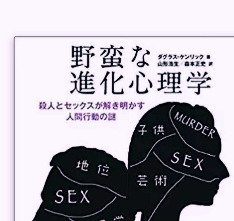 f:id:suganokei:20190912000653j:plain