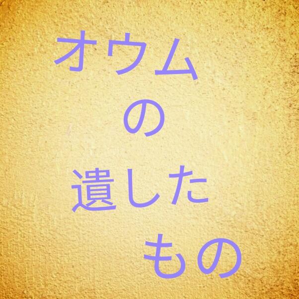 f:id:suganokei:20200327213140j:plain