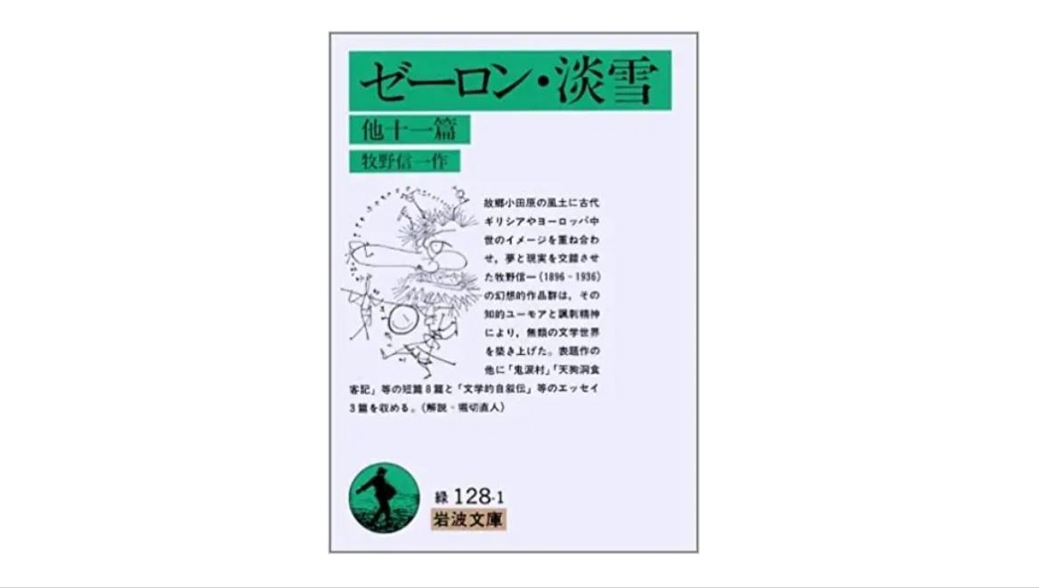 f:id:suganokei:20210328213021j:plain