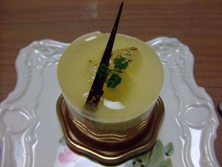 リリエンベルグ - 柚子のケーキ