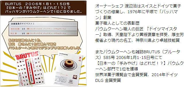 f:id:sugarless_ice:20210306213443p:plain