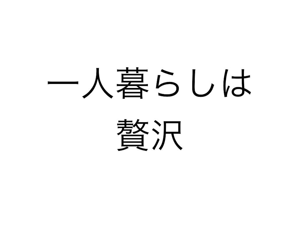 f:id:sugarsong:20181113075504j:image