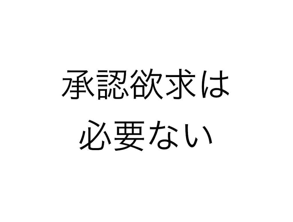 f:id:sugarsong:20181114233924j:image