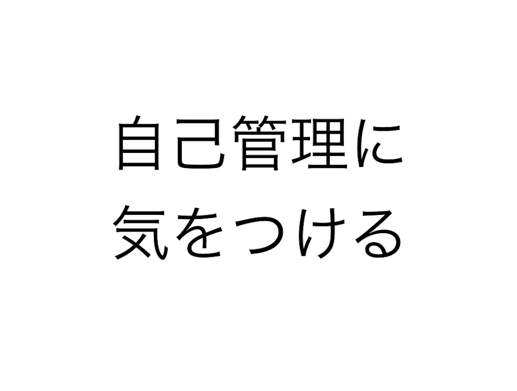 f:id:sugarsong:20181115211146j:image
