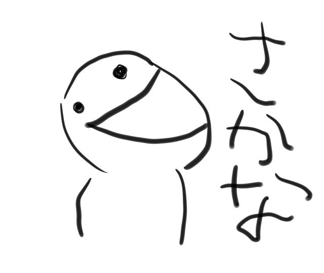 f:id:sugaryo1224:20170929144325j:plain