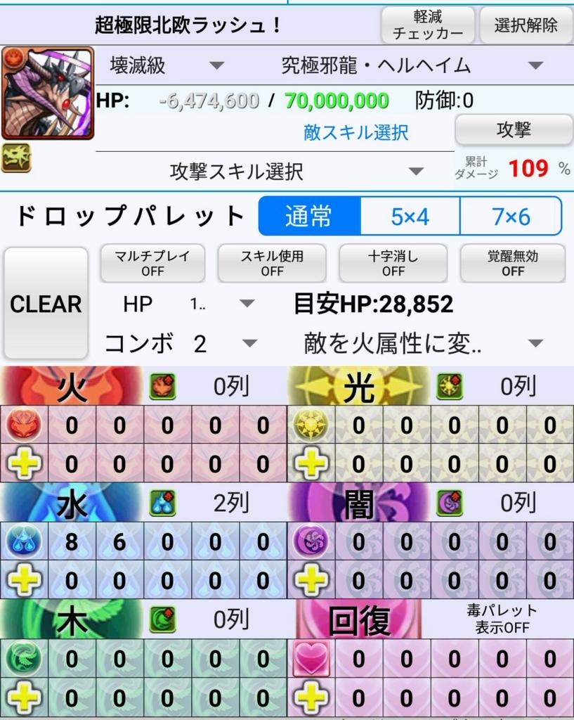 f:id:sugaryo1224:20171011053840j:plain