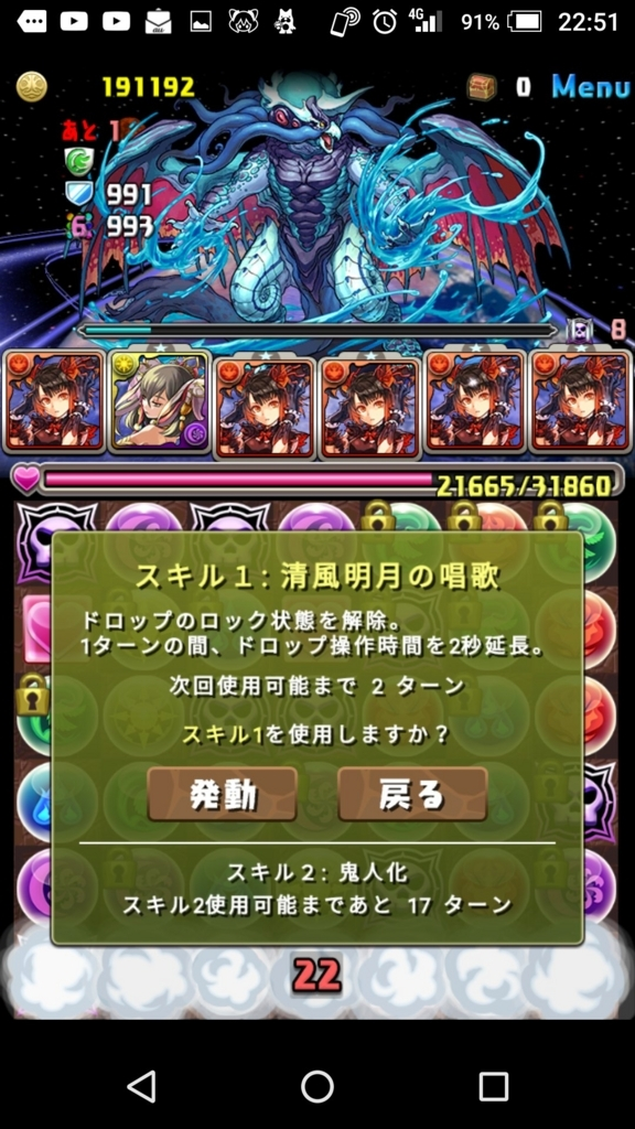 f:id:sugaryo1224:20171014002623j:plain