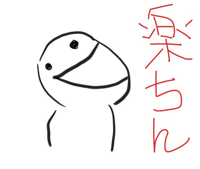 f:id:sugaryo1224:20171018022615j:plain
