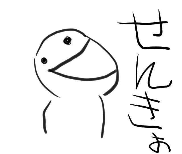 f:id:sugaryo1224:20171022122627j:plain