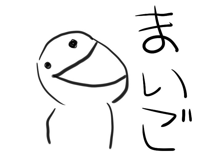 f:id:sugaryo1224:20171022124706j:plain