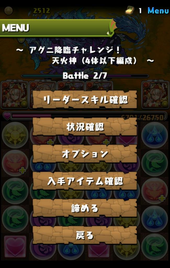 f:id:sugaryo1224:20171119113745j:plain