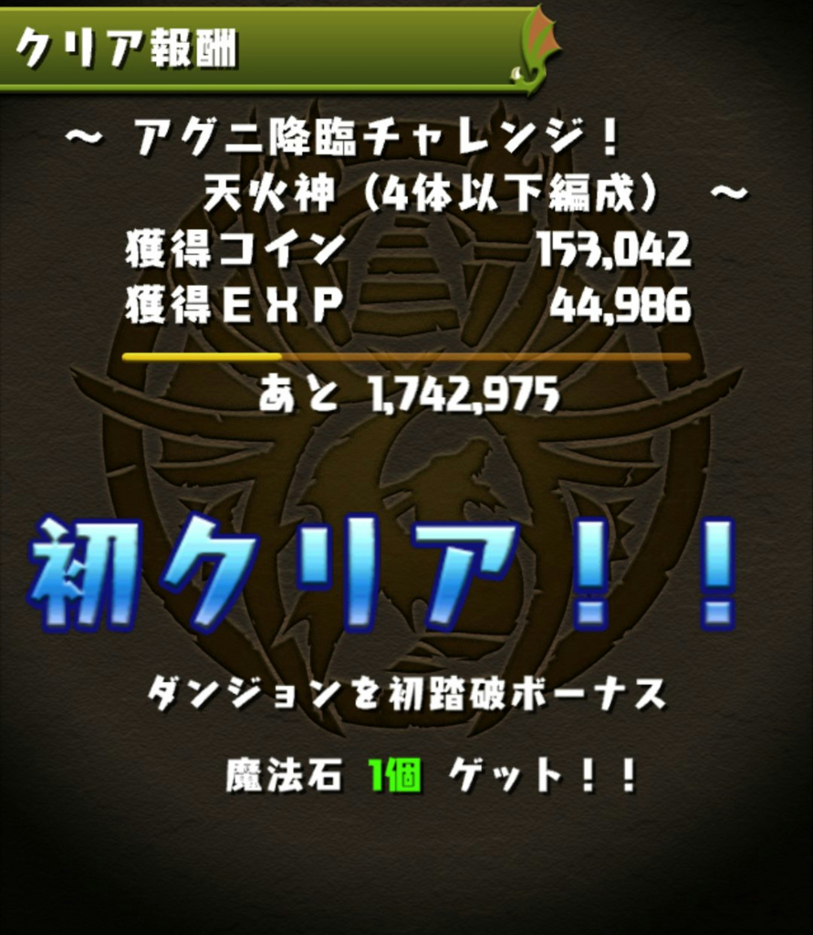 f:id:sugaryo1224:20171119114629j:plain