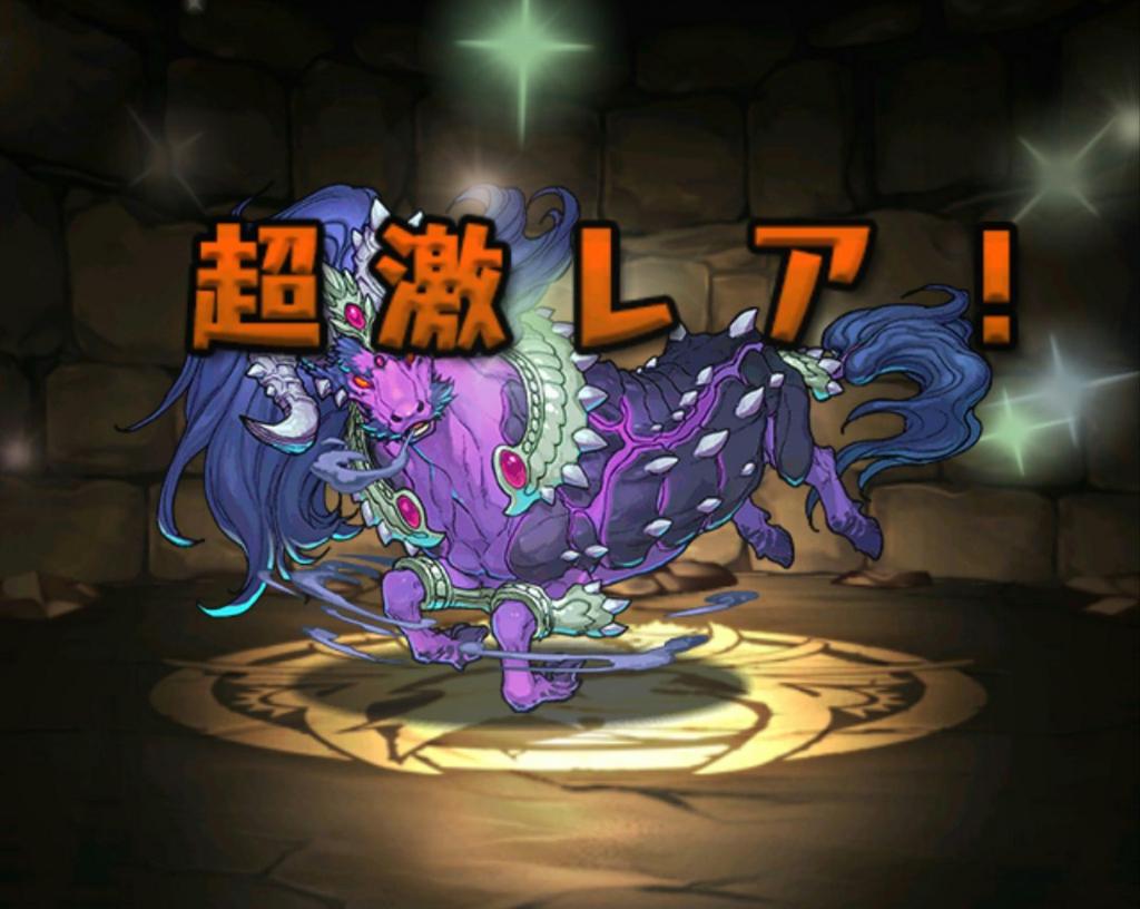f:id:sugaryo1224:20171119114638j:plain