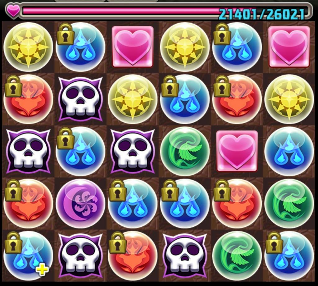 f:id:sugaryo1224:20171124000140j:plain