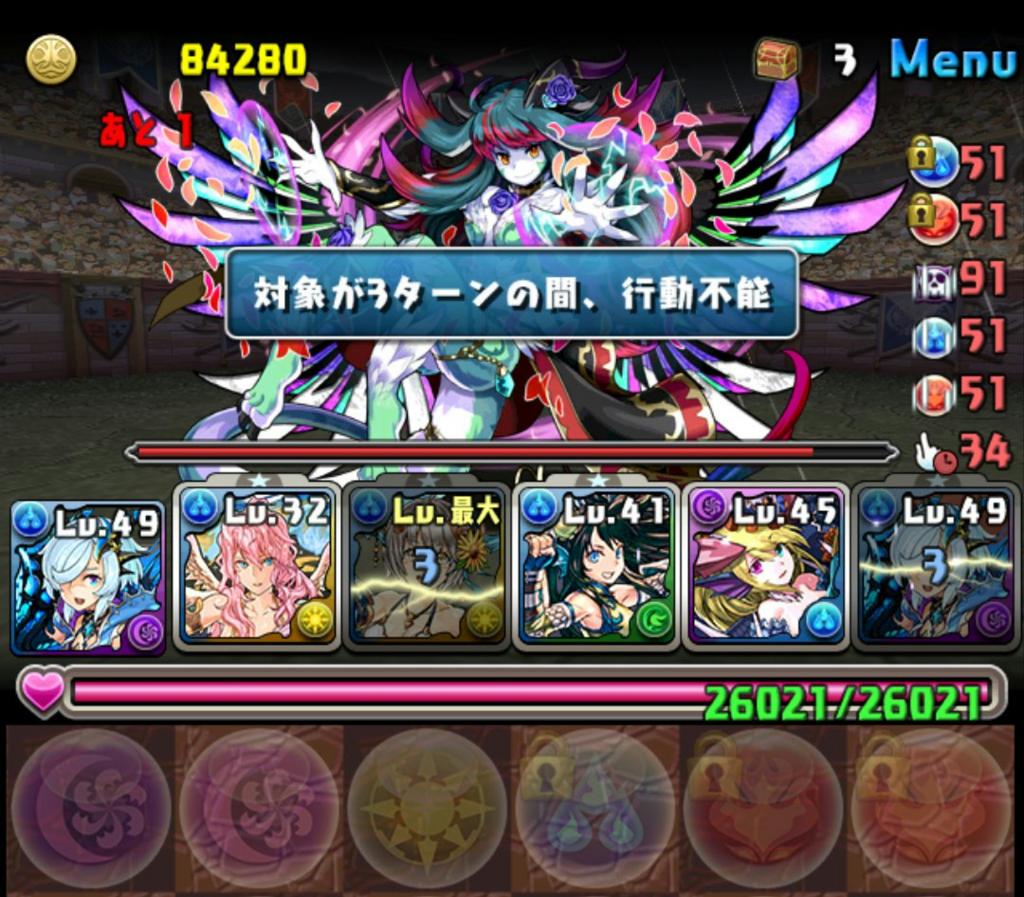 f:id:sugaryo1224:20171124000250j:plain