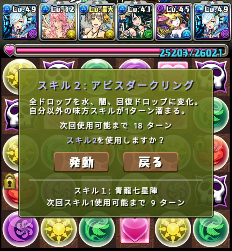 f:id:sugaryo1224:20171124000454j:plain