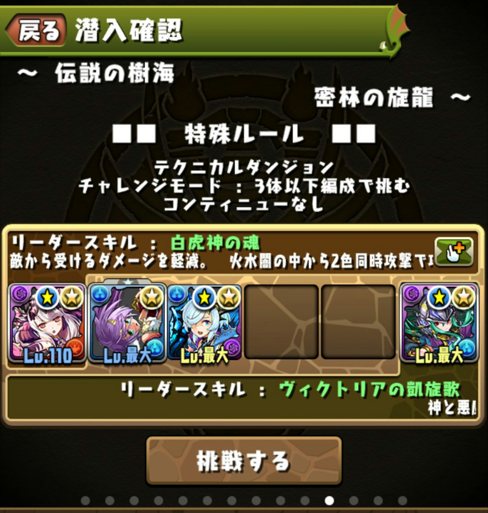 f:id:sugaryo1224:20171128223559j:plain