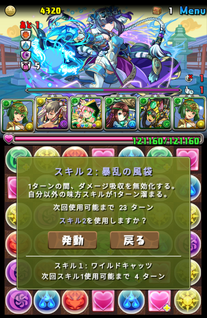 f:id:sugaryo1224:20171130024600j:plain