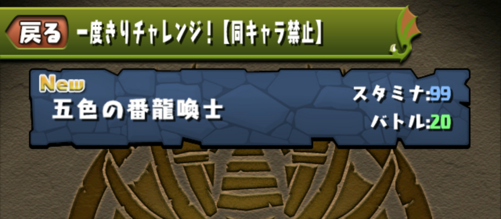 f:id:sugaryo1224:20171204221008j:plain