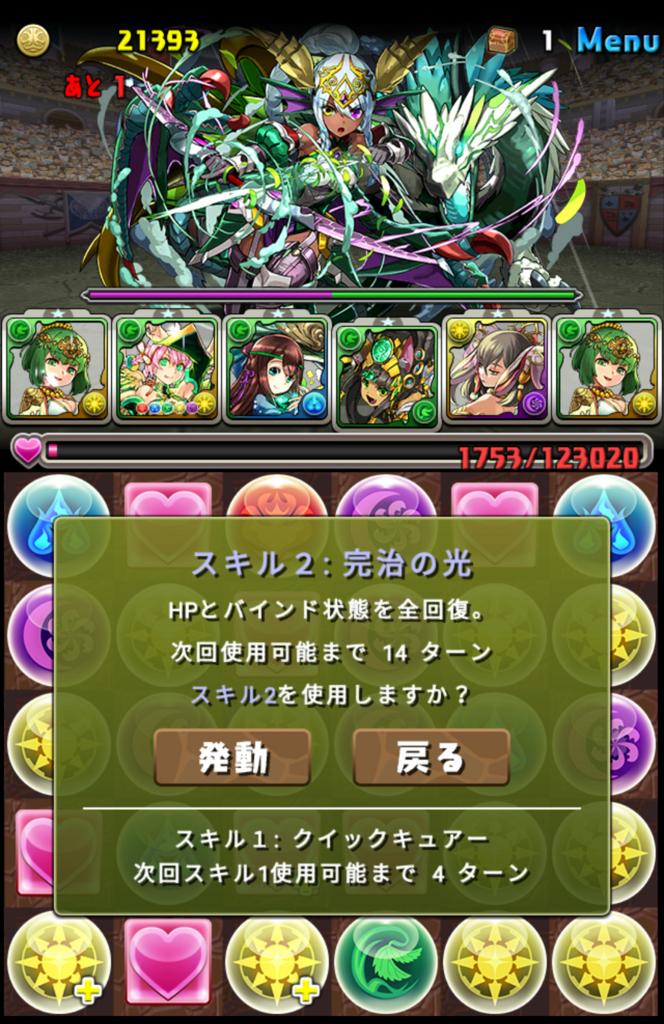f:id:sugaryo1224:20171204221611j:plain