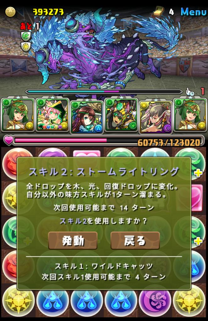 f:id:sugaryo1224:20171204223243j:plain