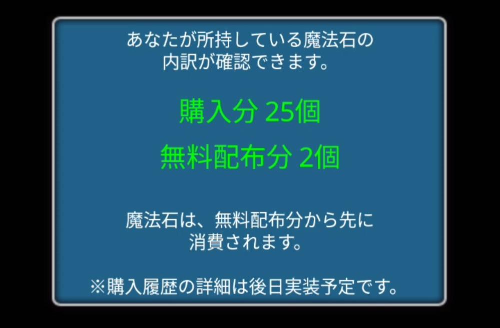 f:id:sugaryo1224:20180219204156j:plain