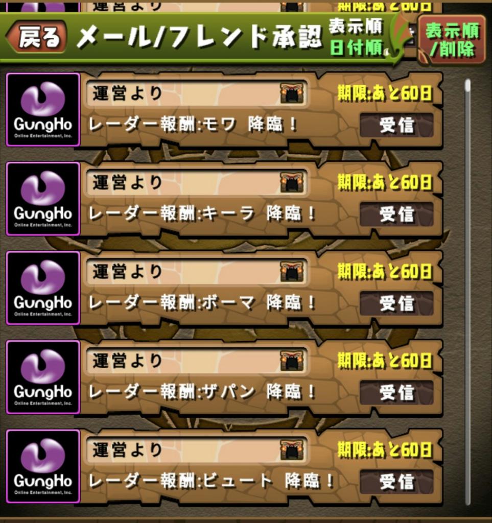 f:id:sugaryo1224:20180527212710j:plain