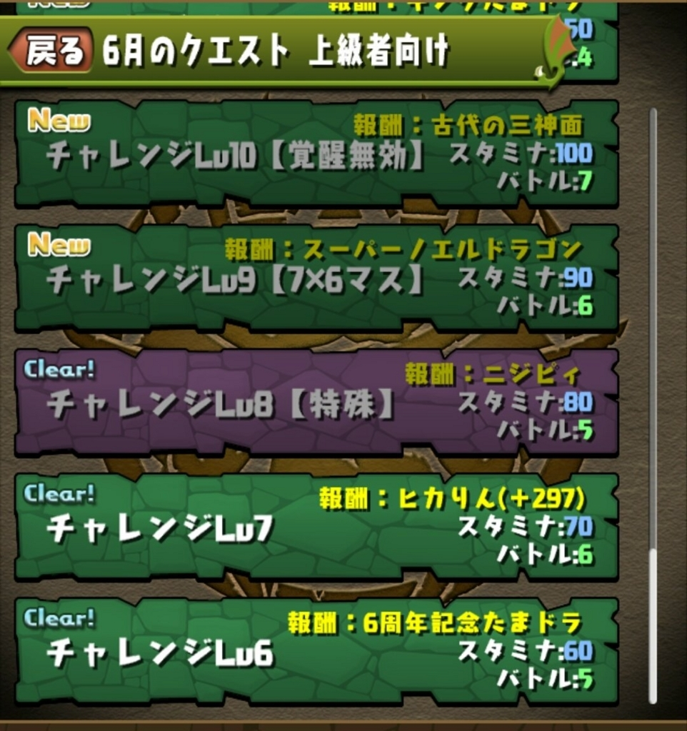 f:id:sugaryo1224:20180610182052j:plain