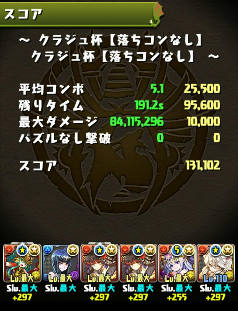 f:id:sugaryo1224:20180617162245j:plain