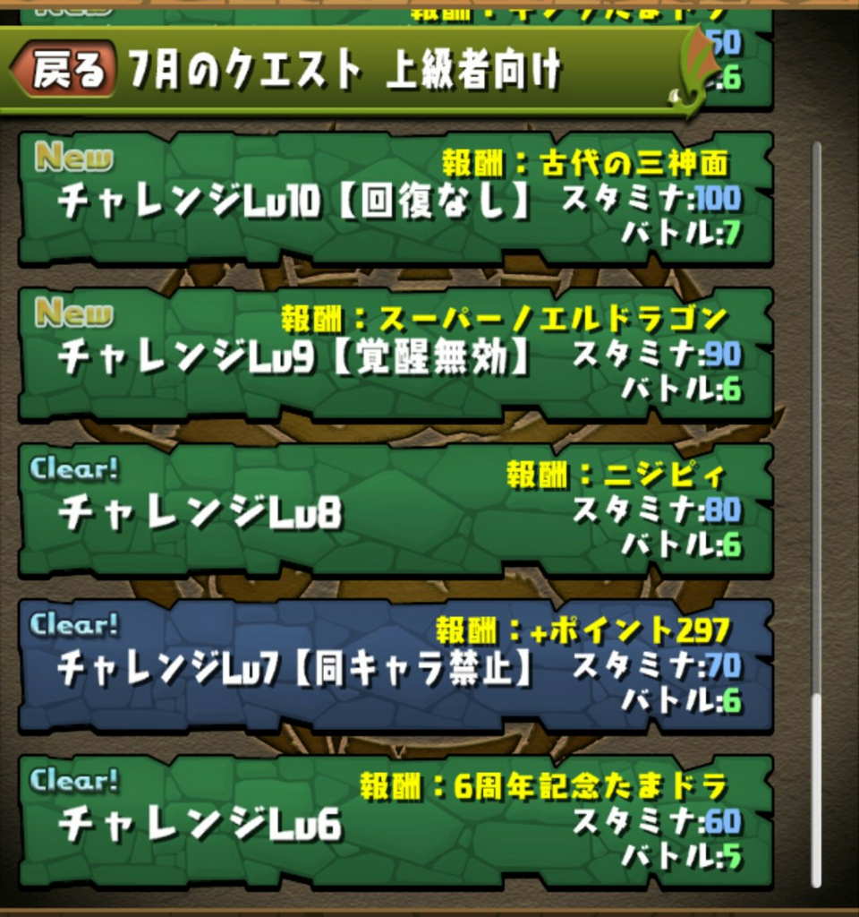 f:id:sugaryo1224:20180701052458j:plain