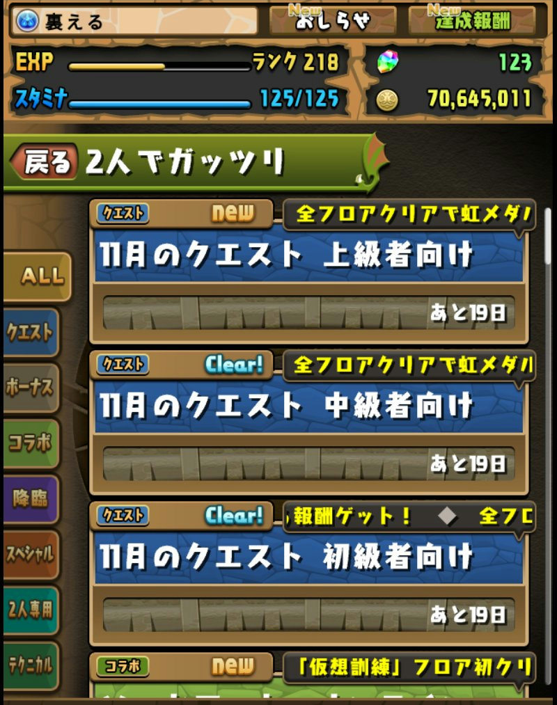 f:id:sugaryo1224:20181115213832j:plain