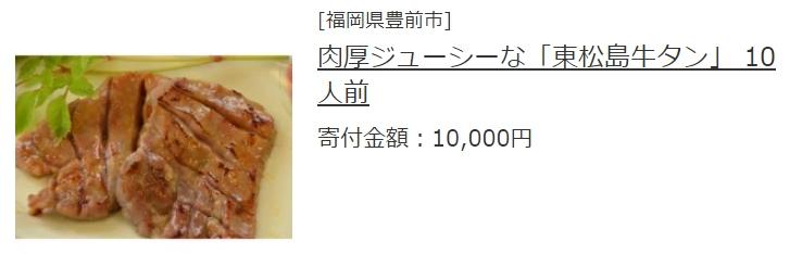f:id:sugaryo1224:20181122211208j:plain