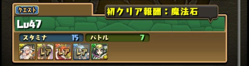 f:id:sugaryo1224:20181212214619j:plain
