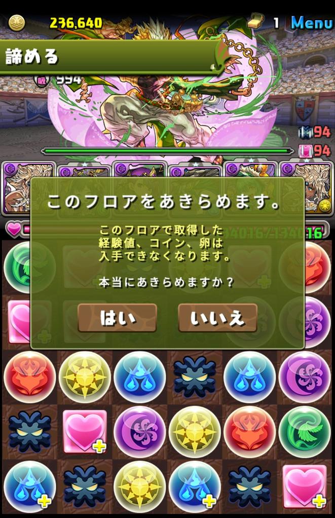 f:id:sugaryo1224:20181215004232j:plain
