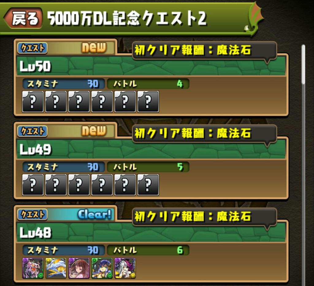 f:id:sugaryo1224:20181215012221j:plain