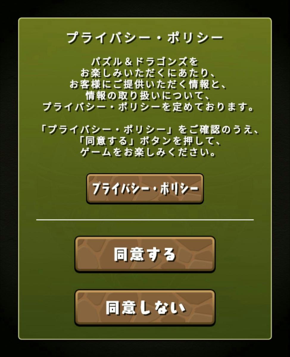 f:id:sugaryo1224:20190626000144j:plain