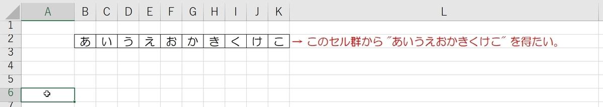 f:id:sugaryo1224:20190706230857j:plain