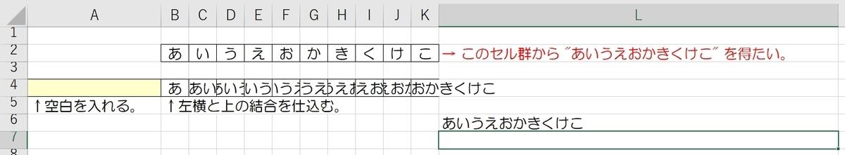 f:id:sugaryo1224:20190706231143j:plain
