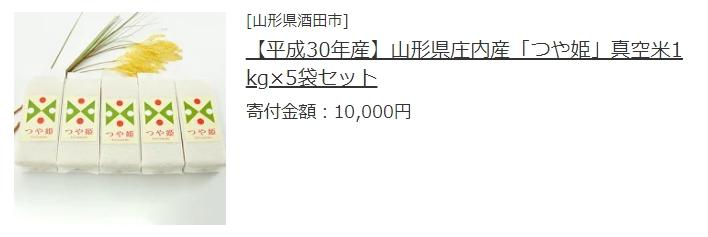 f:id:sugaryo1224:20191103103903j:plain