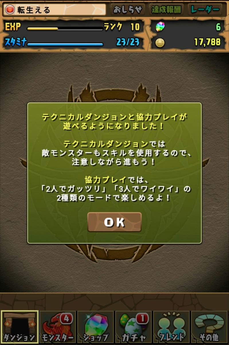 f:id:sugaryo1224:20191202221031j:plain