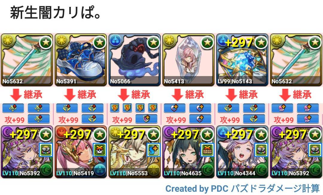 f:id:sugaryo1224:20191206020044j:plain