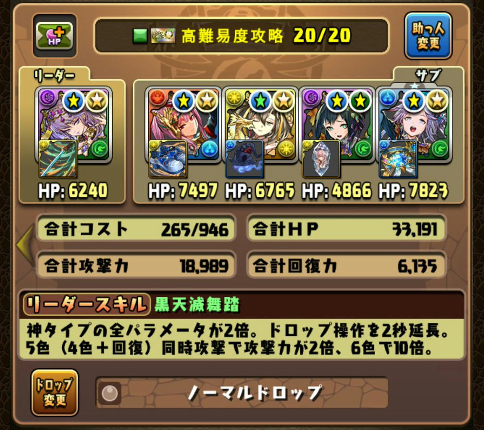 f:id:sugaryo1224:20191207174619j:plain