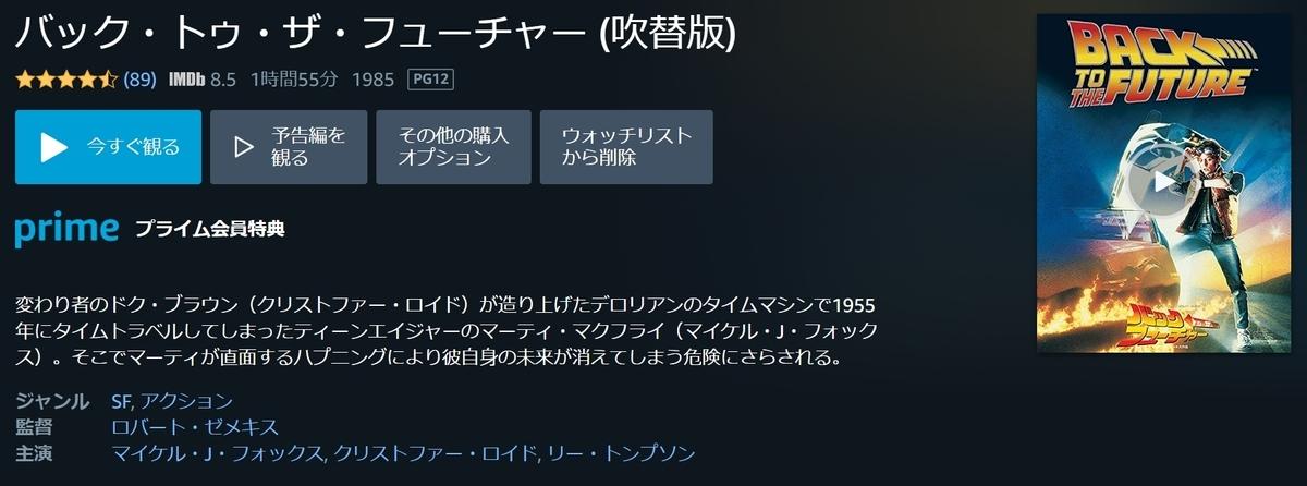 f:id:sugaryo1224:20200106203958j:plain