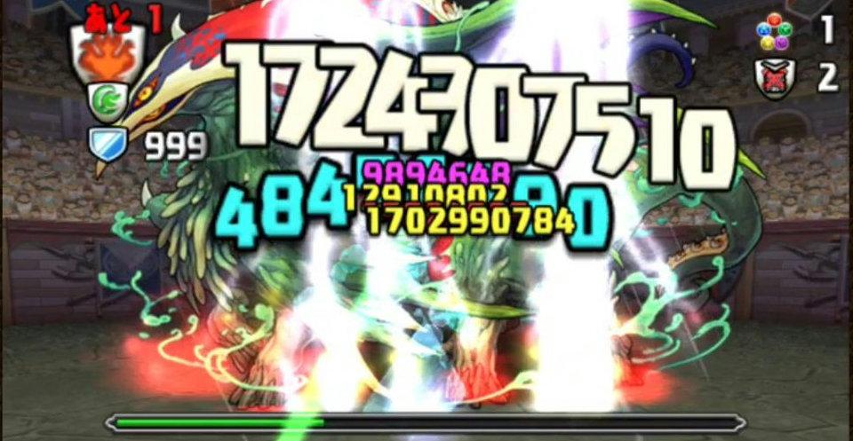 f:id:sugaryo1224:20200115205455j:plain