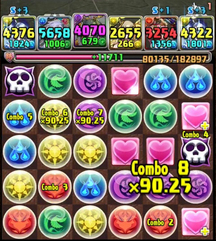 f:id:sugaryo1224:20200115220829j:plain