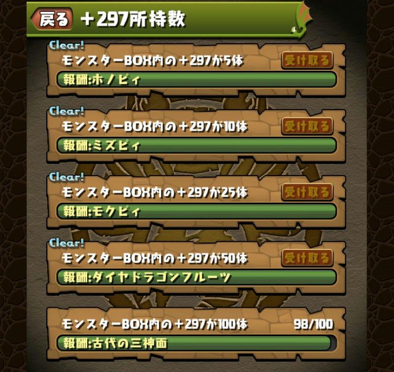f:id:sugaryo1224:20200205225508j:plain