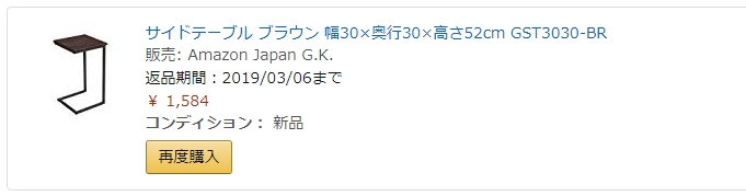 f:id:sugaryo1224:20200218180145j:plain
