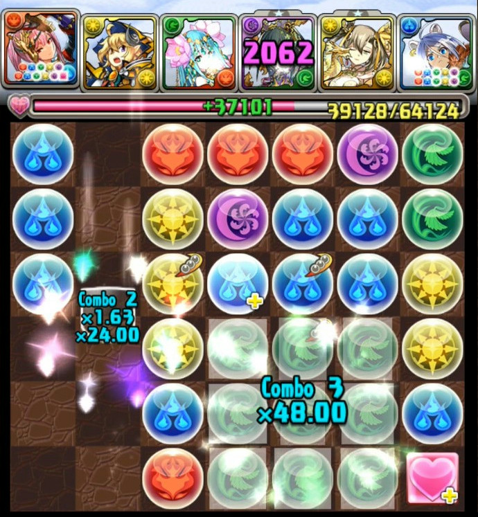 f:id:sugaryo1224:20200222220257j:plain