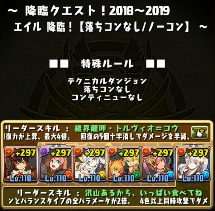 f:id:sugaryo1224:20200224163540j:plain